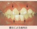 !cid_21C5EBD6-9830-42F9-BB42-D8BF8A992A3F