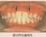 !cid_928096AD-47C6-42F3-8F3F-BE0B6A0AA4E3