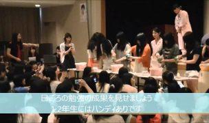 平成25年度 札幌歯科学院専門学校歯学祭