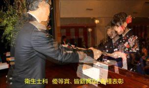 平成26年度 札幌歯科学院専門学校 卒業証書授与式