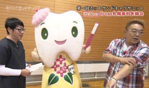 さっしぃが TV 初出演!!